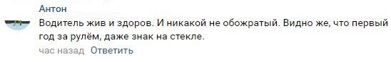 В Челябинской области водитель «Нивы» дважды перевернулся после наезда на табло АЗС. ВИДЕО