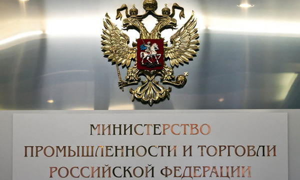 С1февраля в Российской Федерации проиндексировали ЕДВ истоимость набора социальных услуг