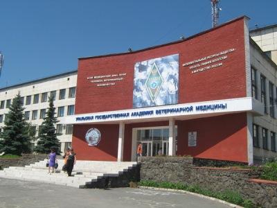 1000 рублей за зачет: завкафедрой ветеринарной академии в Троицке будут судить за взятки