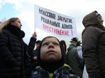 Южноуральские медики протестовать не будут: профсоюзным лидерам отмашки не давали