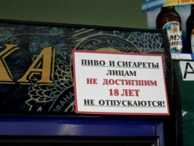 Киоскер из Ерала оштрафована на 3 000 рублей за продажу сигарет несовершеннолетнему