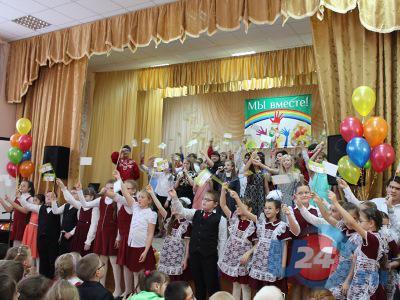 В Троицке дети с проблемами зрения покорили своими талантами гостей праздника