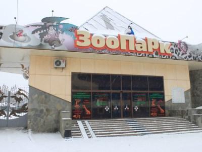 В зоопарке Челябинска мошенники нагрели хищников почти на 130 000 рублей