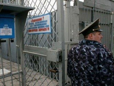 Осужденный из Северной Осетии устроил бунт в челябинском СИЗО №1