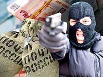 Разбой по месту работы: сотрудник Карталинского почтамта ограбил его на 3 млн. рублей