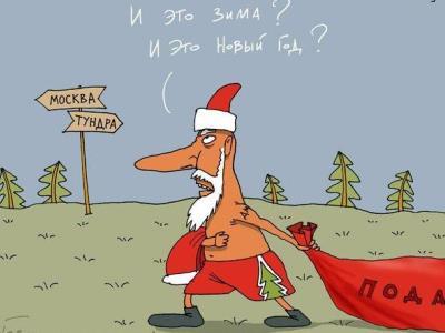 Весна нечаянно нагрянет: в воскресенье на Южном Урале потеплеет до +1