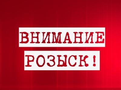 ВЧелябинской области идут поиски воспитанника школы-интерната для слабослышащих