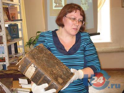 В Миассе сохранились 200-летние рукописные и старопечатные книги