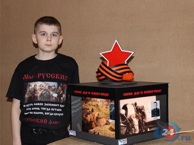 Семья из Троицка соорудила поделку в память о героических родных