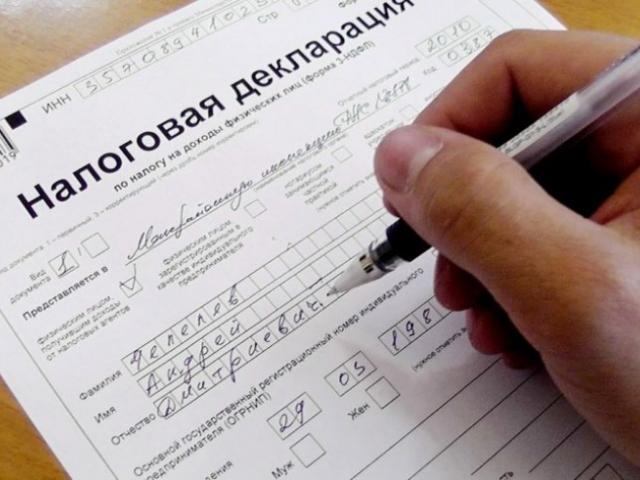 Мэрские миллионеры: чиновники администрации Троицка отчитались о доходах за 2014 год