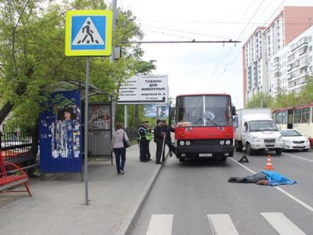 автобус сбил пешехода в великом новгороде около южного рынка если