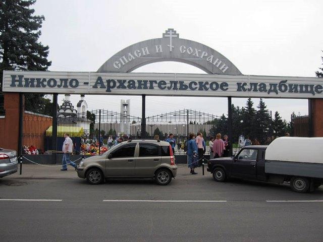 на Николо-Архангельском