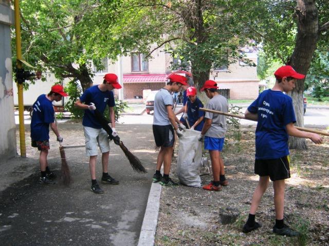 Работа для подростков ру 25 фотография
