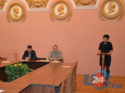 Бюджет Ашинского городского поселения озвучили публично