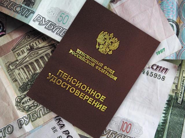 Государственная дума поддержала поправку о 2-ой обязательной индексации пенсий втечении следующего года