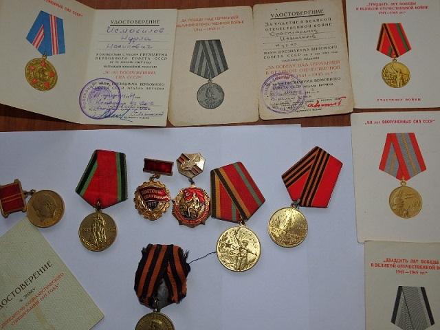 ВСнежинске раскрыли кражу наград ветерана ВОВ