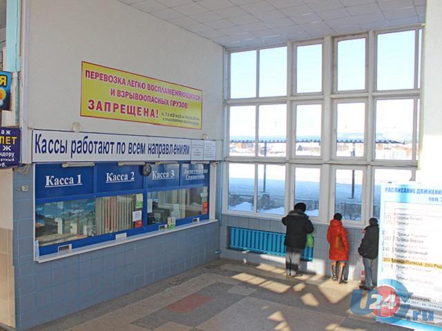 В Троицке решили ликвидировать автовокзал