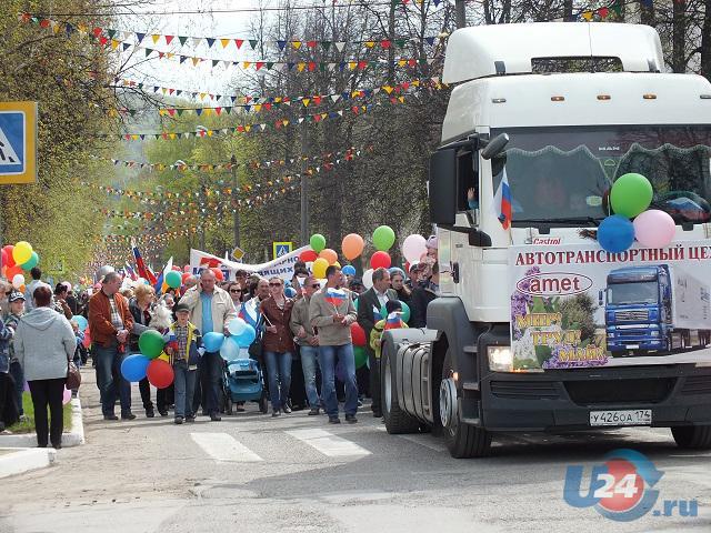 Мир, труд, май: в Аше с размахом прошла праздничная демонстрация