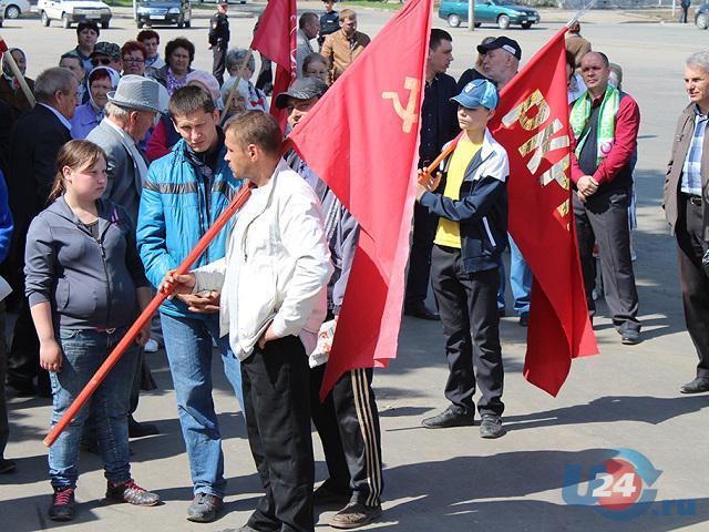 Троицкие коммунисты провели первомайский митинг