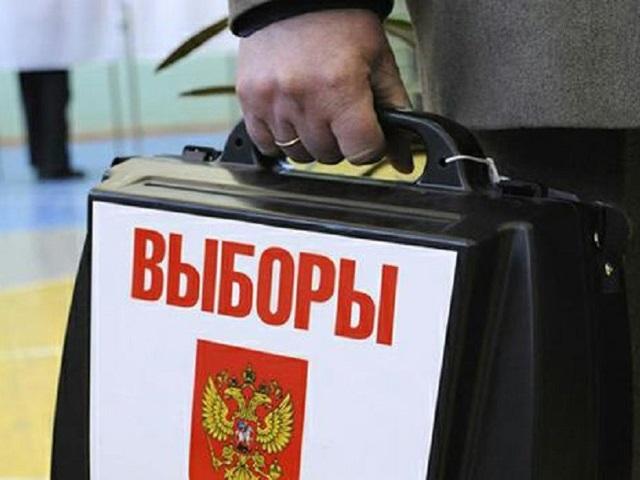 Избирком Челябинской области выбрал нового руководителя
