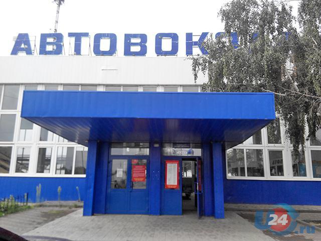 Троицкий автовокзал: ликвидировать нельзя оставить!