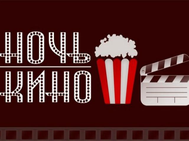 Жителям края бесплатно покажут «Смешариков» и«Легенду №17»