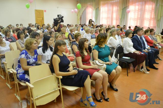 Августовская конференция педагогических работников прошла вКрыму