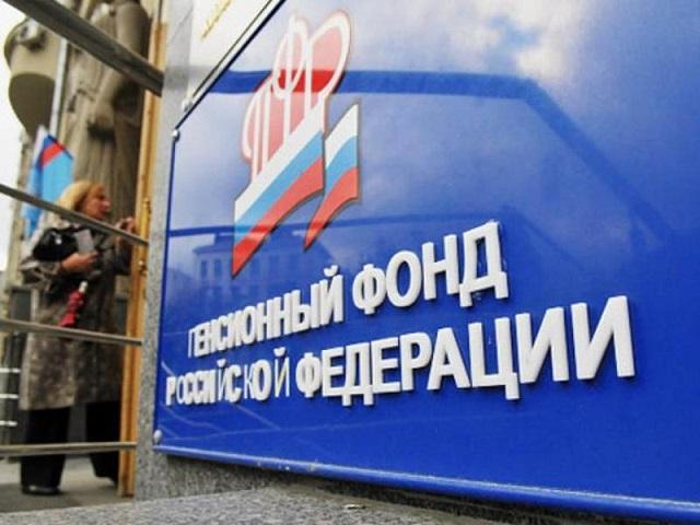 Пенсионными накоплениями россияне смогут управлять через Интернет