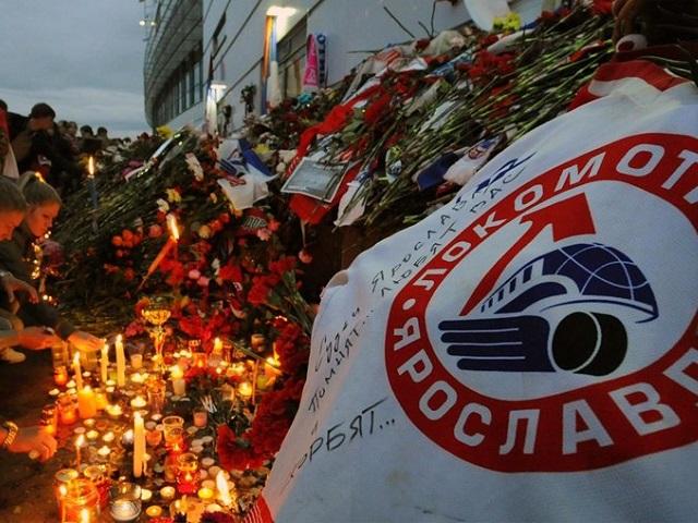 Омский «Авангард» почтил память погибших хоккеистов «Локомотива»