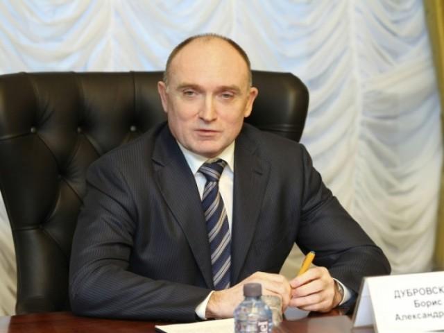 НаЮжном Урале реализуют 70 инвестпроектов на150 млрд руб.