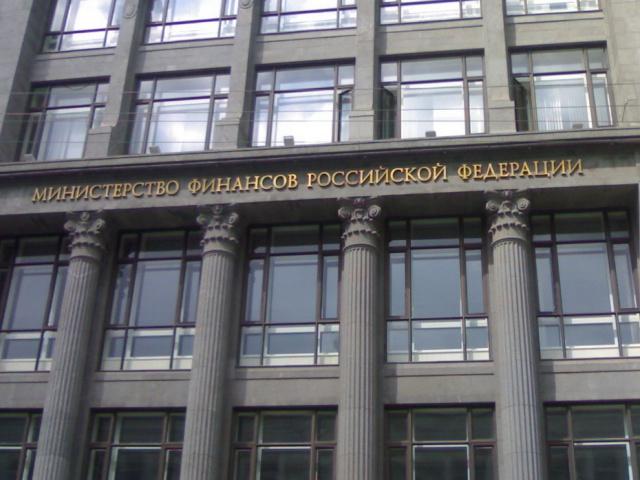 В Российской Федерации средства Резервного фонда могут закончиться уже в2015 году