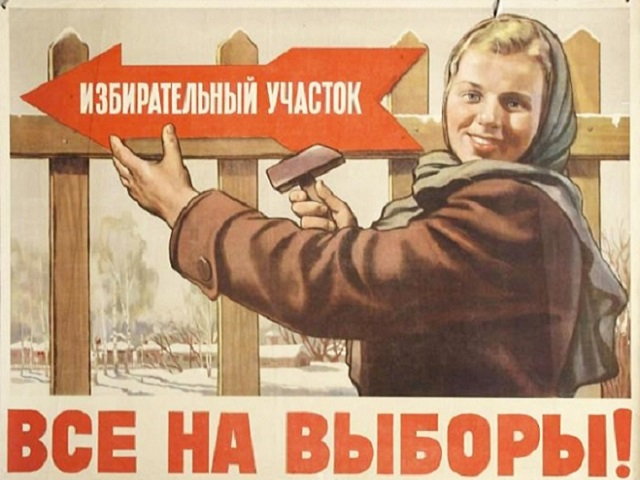 Явка избирателей поЧелябинской области на15.00 составила около 30%