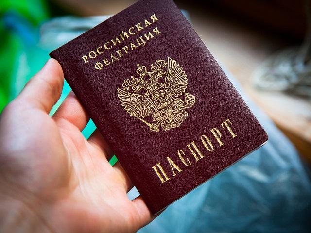 Россияне смогут получить паспорт через МФЦ
