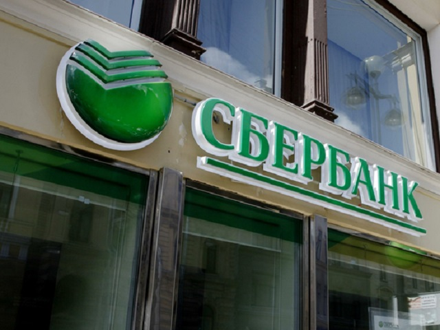 В «Сбербанке» выдали почужому паспорту 1,5 млн руб