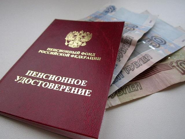 В государственной думе поддержали проект закона оединовременной выплате пенсионерам