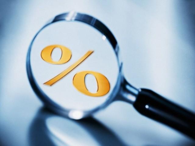 Основная ставкаЦБ осталась науровне 10%