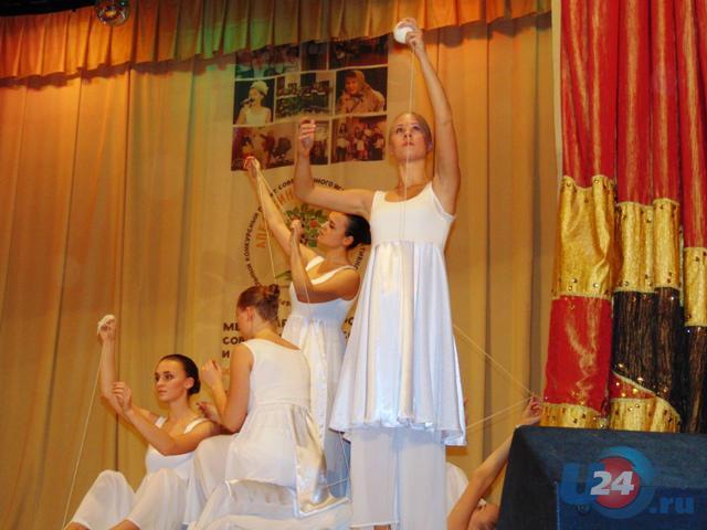 «Апельсиновая береза» в Кыштыме собрала талантливую молодежь