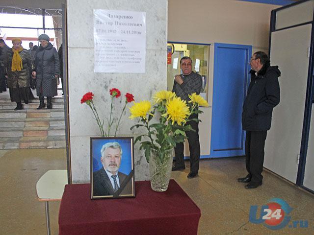 В Троицке проводили в последний путь академика Лазаренко