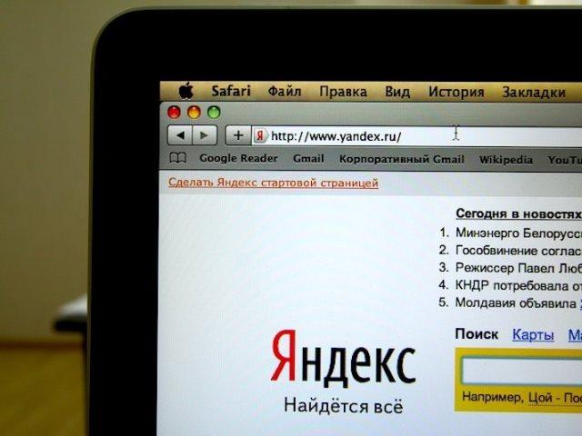 «Яндекс» поведал, чем пермяки интересовались в 2016