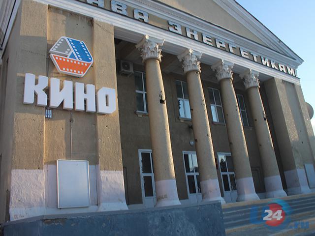 На открытии нового кинозала в Троицке зрителям покажут фильм-катастрофу