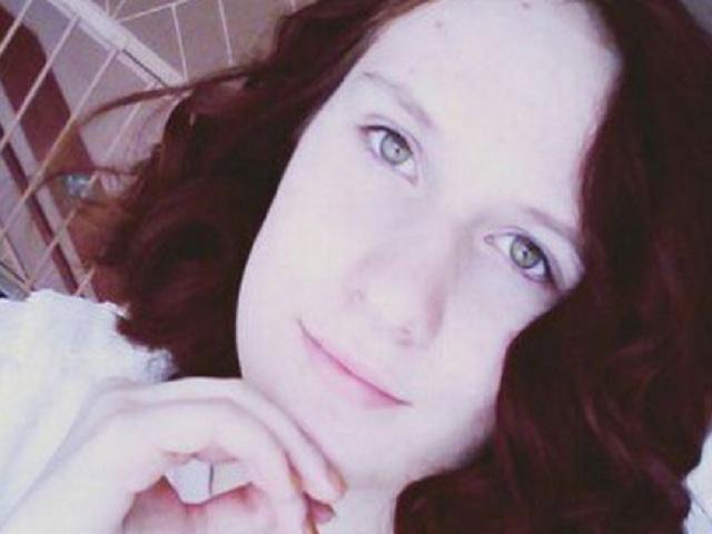 Пропавшую 15-летнюю школьницу ищут вМагнитогорске