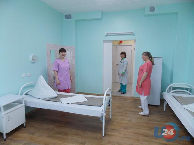 ВМиассе после ремонта вгорбольнице №2 открылось гинекологическое отделение