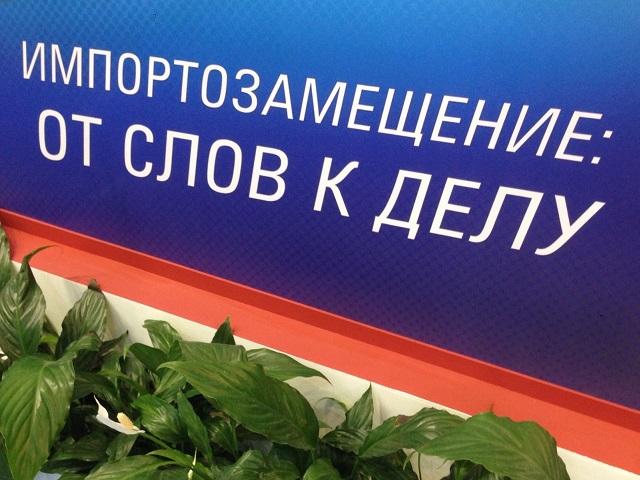 Мыточно победим: Путин поведал про плоды импортозамещения