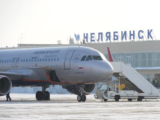 С рейса Челябинск— Москва сняли нетрезвого дебошира