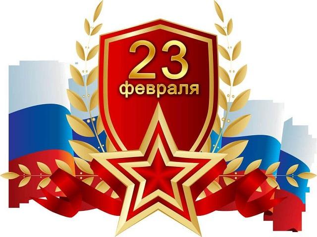 А.Шапошников поздравил жителей столицы снаступающим Днем защитника отечества