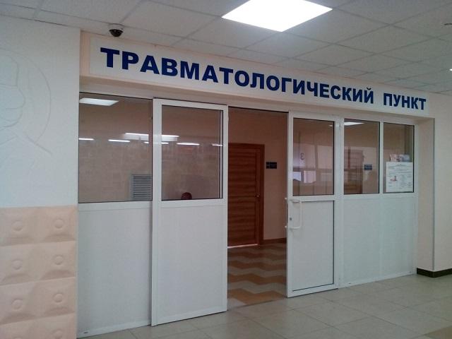ВКопейске группа школьников довела шестиклассницу до клиники