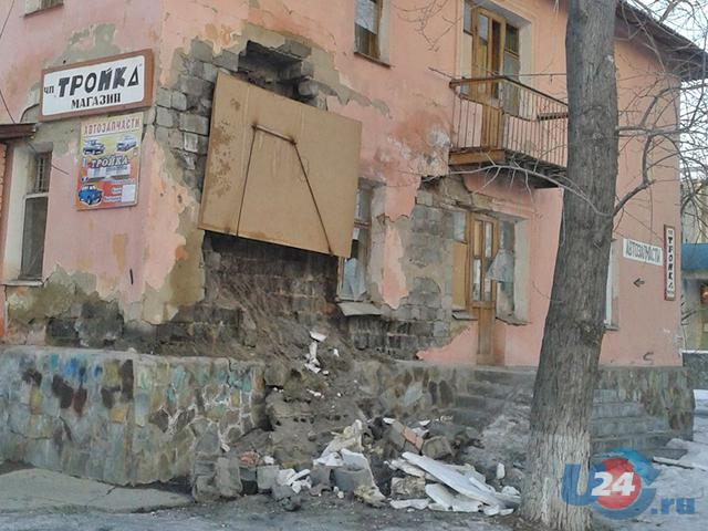 ВЧелябинской области обрушилась стена жилого дома