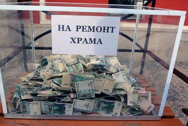 ВЧелябинской области подростки украли пожертвования изхрама