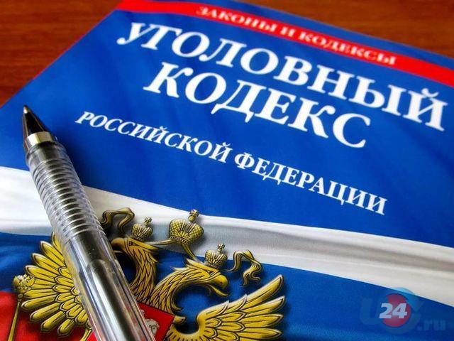 Регистрация иностранных граждан в миассе граждане белоруссии обязательна ли регистрация