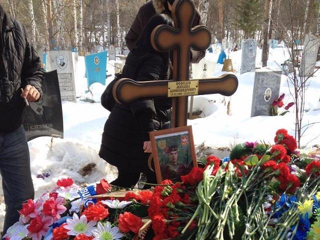 ВСирии умер еще один гражданин Челябинской области